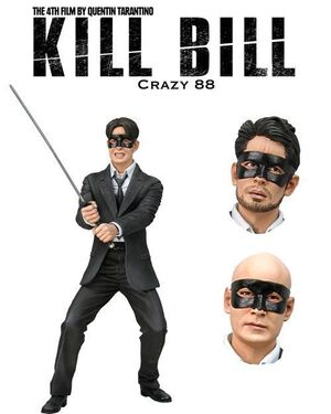 KILL BILL SERIE 1 - CRAZY 88 FIGTER FIG