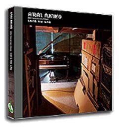 CD AKINO ARAI - SORA NO UTA ED. STANDARD