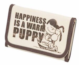 SNOOPY MONEDERO HAPPINESS IS A WARM PUPPY