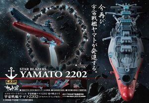 YAMATO 2202 COSMO FLEET SPECIAL STAR BLAZERS CON ANILLO ASTEROIDES FIG 16CM