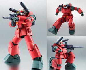 RX-77-2 GUNCANNON VER. ANIME FIGURA 12.5 CM MOBILE SUIT GUNDAM ROBOT SPIRIT