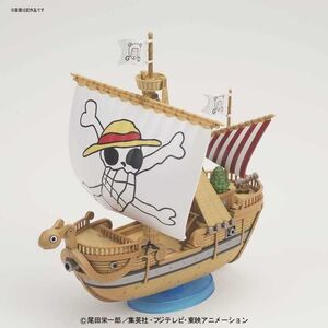 ONE PIECE FIGURA 15 CM GOING MERRY MEMORIAL COLOR VER. MODEL KIT GRAND SHIP