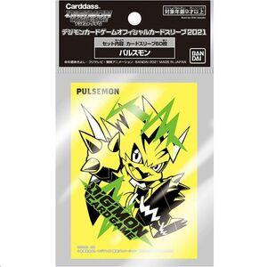 DIGIMON CARD GAME PULSEMON (60)