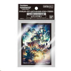 DIGIMON CARD GAME MUGENDRAMON (60)