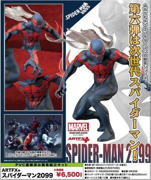 SPIDER-MAN 2099 ESTATUA 13 CM MARVEL ART FX+