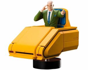 X-MEN ESTATUA 16 CM PROFESSOR X CHARLES XAVIER MARVEL ART FX+ SERIES 92