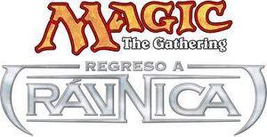 MAGIC- REGRESO A RAVNICA EVENT DECK (CASTELLANO)