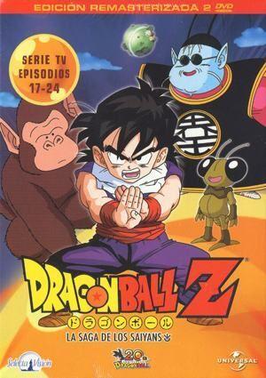 DVD DRAGON BALL Z LA SERIE TV #03
