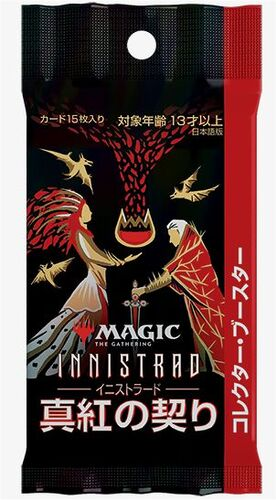 MAGIC - INNISTRAD COMPROMISO ESCARLATA MAZO DE COMMANDER (JAPONÉS)