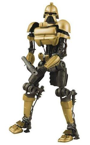 BATTLESTAR GALACTICA FIG 18CM CYLON GOLD PILOT