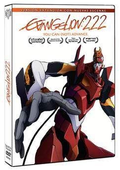 DVD NEON GENESIS EVANGELION 2.22