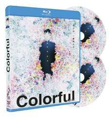 DVD COLORFUL COMBO BLU-RAY + DVD
