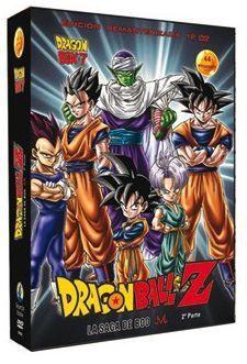 DVD DRAGON BALL Z BOX 7 (12 DVD) - SAGA DE BOO 2ª PARTE