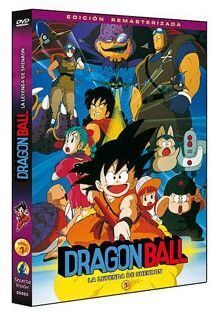 DVD DRAGON BALL PELICULAS VOL. 1 - LA LEYENDA DE SHENRON