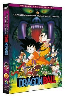 DVD DRAGON BALL PELICULAS VOL. 2 - LA PRINCESA DURMIENTE