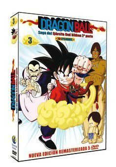 DVD DRAGON BALL SERIE ORIGINAL PACK 3 (5 DVD) - SAGA EJERCITO RED RIBBON 2ª