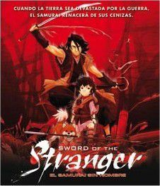BRD SWORD OF THE STRANGER - (BLU-RAY)