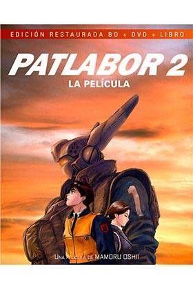 PATLABOR. LA PELICULA 2 (2 BD) (EDICION REMASTERIZADA 25 ANIVERSARIO)