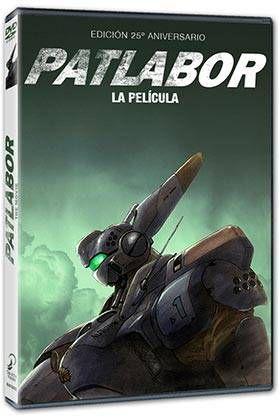 PATLABOR. LA PELICULA DVD (EDICION REMASTERIZADA 25 ANIVERSARIO)