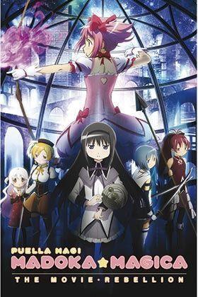 MADOKA MAGICA THE MOVIE REBELLION (3 DVD)