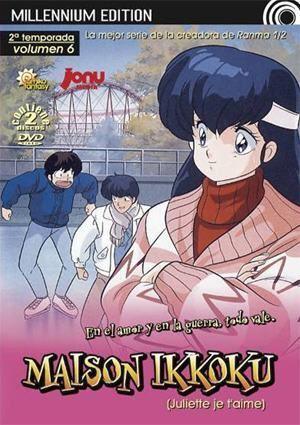 DVD MAISON IKKOKU 2ª TEMP VOL.6 MILLENNIUM EDITION