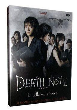 DVD DEATH NOTE. EL ULTIMO NOMBRE