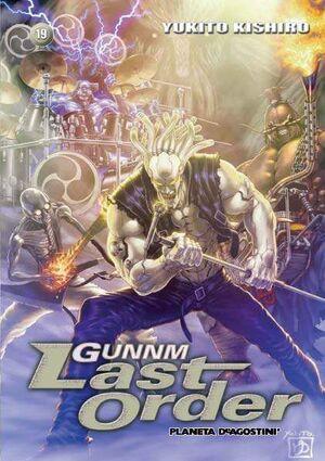 GUNNM LAST ORDER #19