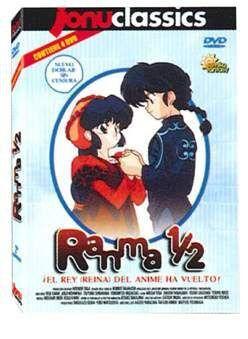 DVD RANMA 1/2 - JONU CLASSICS - 2ª TEMP (4 DVD)