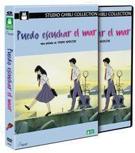 DVD PUEDO ESCUCHAR EL MAR - STUDIO GHIBLI