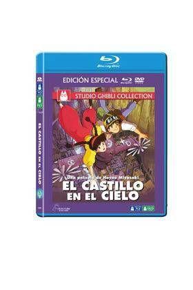 EL CASTILLO EN EL CIELO COMBO BLU RAY DVD