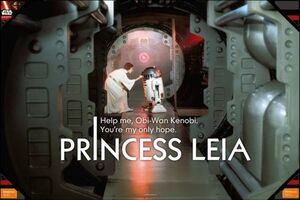 POSTER VIDRIO STAR WARS LEIA HELP ME 60 X 90 CM