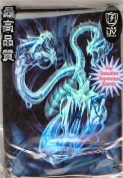 YU-GI-OH FUNDA MAX ROBO DRAGON II (50)