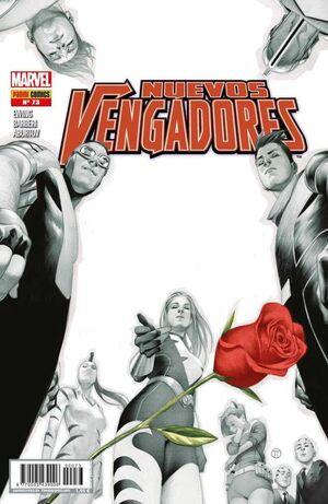 NUEVOS VENGADORES VOL.2 #73