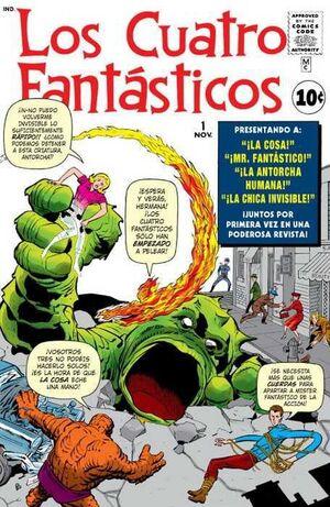 MARVEL FACSIMIL #14. FANTASTIC FOUR 1