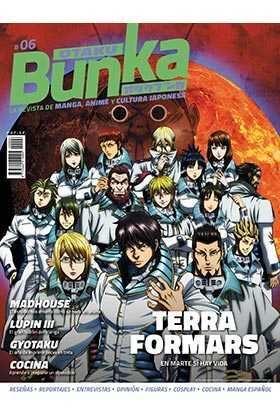 OTAKU BUNKA #06