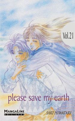 PLEASE SAVE MY EARTH 21