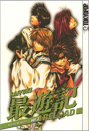 SAIYUKI RELOAD #03