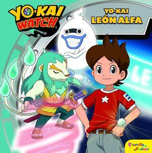 YO-KAI WATCH. YO-KAI LEON ALFA