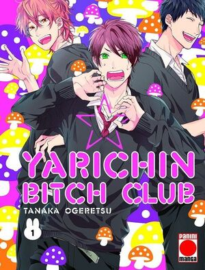 YARICHIN BITCH CLUB #01