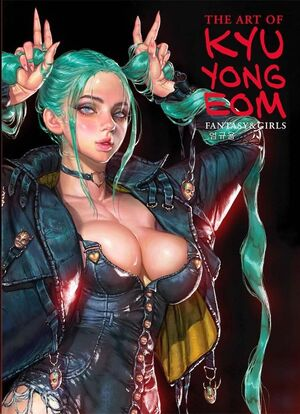 THE ART OF KYU YONG EON