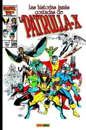 LAS HISTORIAS JAMAS CONTADAS DE LA PATRULLA-X #01 (MARVEL GOLD)