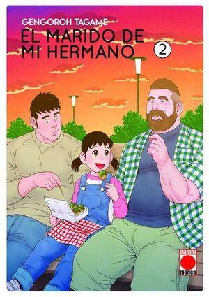 EL MARIDO DE MI HERMANO #02