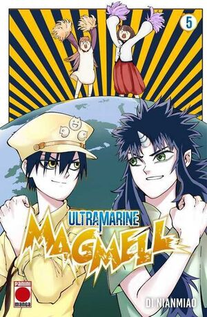 ULTRAMARINE MAGMELL #05