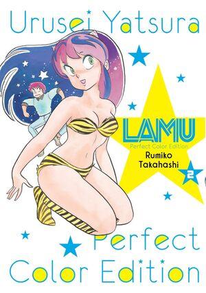 LAMU COLOR #02