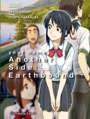 YOUR NAME. ANOTHER SIDE
