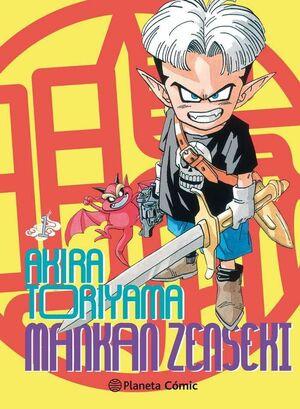 MANKAN ZENSEKI #01