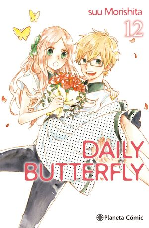 DAILY BUTTERFLY #12
