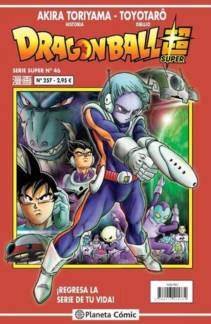 DRAGON BALL SERIE ROJA 257