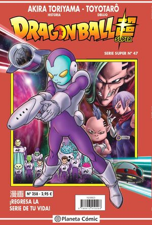 DRAGON BALL SERIE ROJA 258