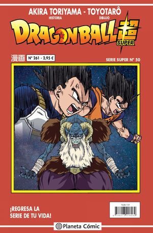 DRAGON BALL SERIE ROJA 261